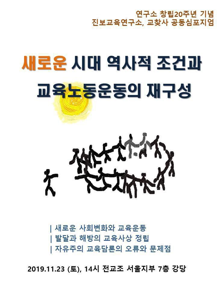 심포웹자보(1104).jpg