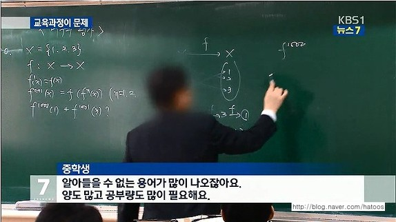 수학포기2.jpg