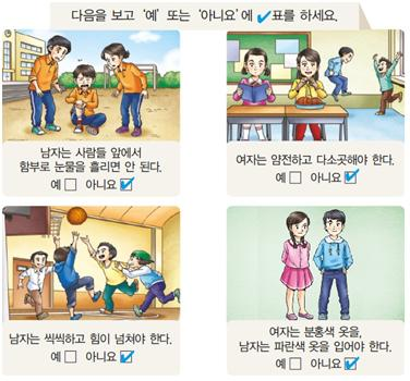교과서그림.jpg
