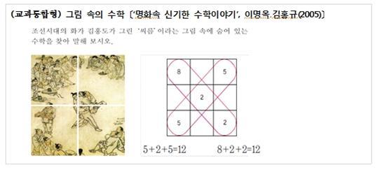 수학10.jpg